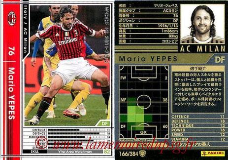 N° 166 - Mario YEPES (2004-08, PSG > 2011-12, Milan AC, ITA)