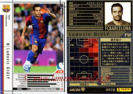 N° 348 - Ludovic GIULY (2006-07, FC Barcelone, ESP > 2008-11, PSG)