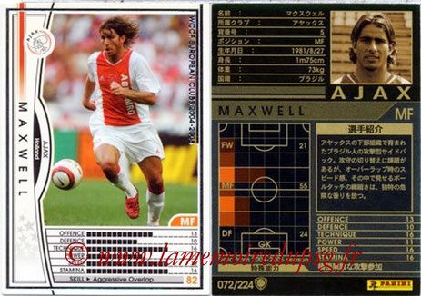 N° 072 - MAXWELL (2004-05, Ajax Amsterdam, HOL > Janv 2012-??, PSG))