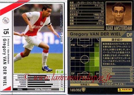 N° 165 - Grégory VAN DER WIEL (2008-09, Ajax Amsterdam, HOL > 2012-??, PSG)