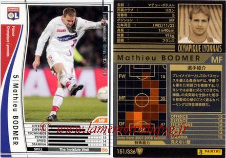 N° 151 - Mathieu BODMER (2007-08, Lyon > 2010-Jan 2013, PSG)