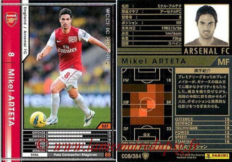 N° 008 - Mikel ARTETA (Janv 2001-02, PSG > 2011-12, Arsenal, ANG)