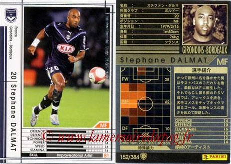 N° 152 - Stéphane DALMAT (2000-Janv 01, PSG > 2006-07, Bordeaux)