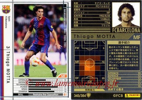 N° 345 - Thiago MOTTA (2006-07, FC Barcelone, ESP > Jan 2012-??, PSG)