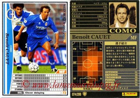 N° 074 - Benoit CAUET (1996-97, PSG > 2002-03, Cômes, ITA )