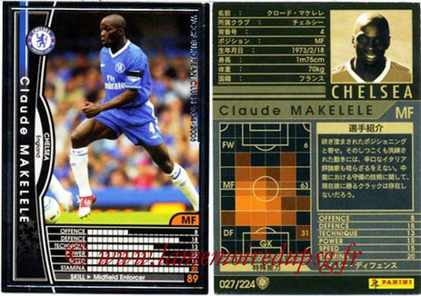 N° 027 - Claude MAKELELE (2004-05, Chelsea, ANG > 2008-11, PSG)