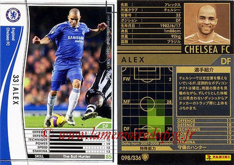 N° 098 - ALEX (2007-08, Chelsea, GBR > Jan 2012-14, PSG)