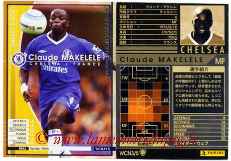 N° WCN3 - Claude MAKELELE (2004-05, Chelsea, ANG > 2008-11, PSG) (World Central)
