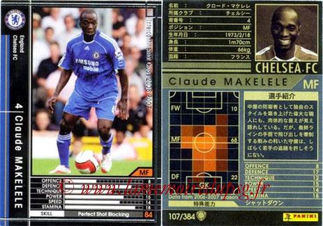 N° 107 - Claude MAKELELE (2006-07, Chelsea, ANG > 2008-11, PSG)