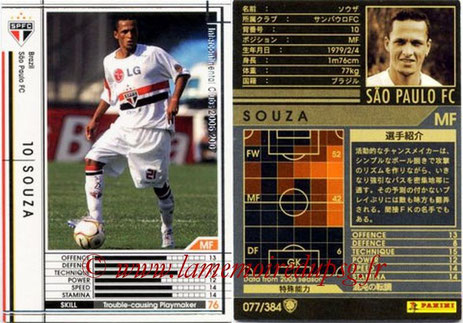 N° 077 - Willamis SOUZA (2005-06, Sao Paulo, BRA > 2007-08, PSG)