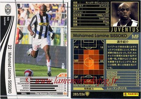 N° 283 - Mohamed SISSOKO (Janv à Juin 2008, Juventus Turin, ITA > 2011-Jan 12, PSG)