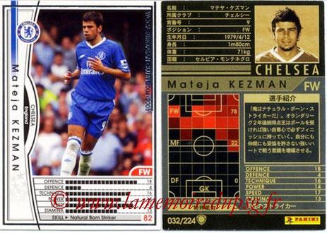 N° 032 - Mateja KEZMAN (2004-05, Chelsea, ANG > 2008-Nov 10, PSG)