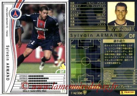 N° 114 - Sylvain ARMAND