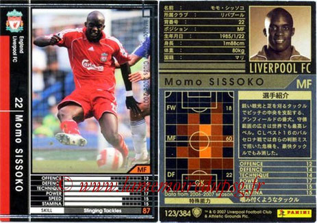 N° 123 - Mohamed SISSOKO (2006-07, Liverpool, ANG > 2011-Jan 12, PSG)