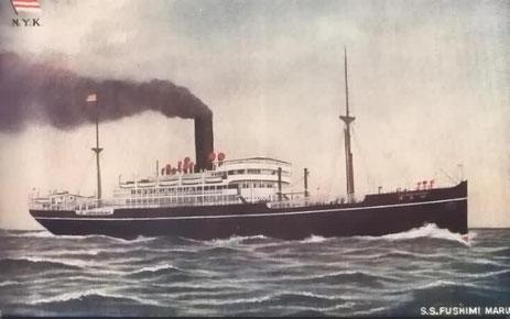 S.S. Fushimi Maru