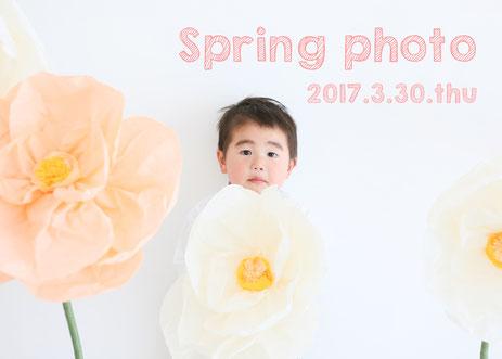 入学入園写真撮影会