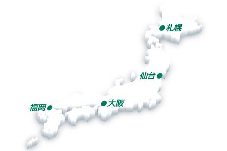 高橋農業育成塾は、札幌・仙台・大阪・福岡の4ヶ所で地方勉強会を開催します