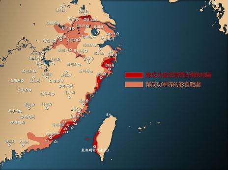 鄭成功軍の占領地と影響圏(ウィキペディア「鄭成功」の項より ⒸIfatson)
