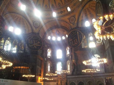 ハギアソフィア大聖堂