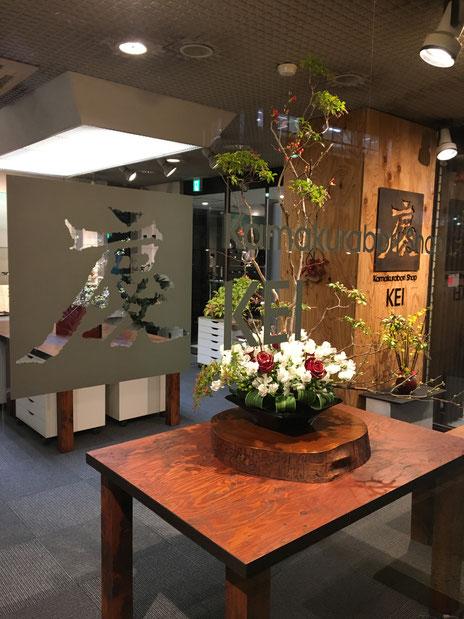 2018年 花と鎌倉彫 鎌倉彫 青山工房
