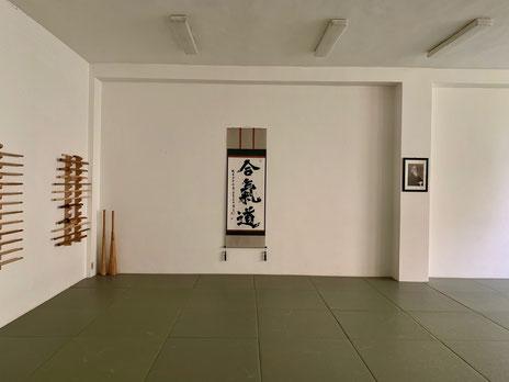 aikido shodo japanese calligraphy