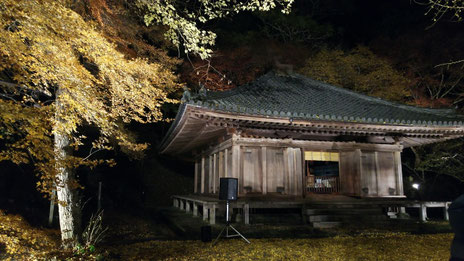 富貴寺大堂(国宝)