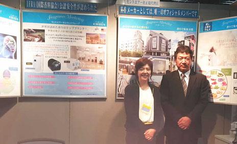 第7回レジャーホテルエキスポ2017関西に出展 田中と田中