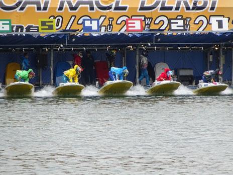 ボートレース平和島 ダービー