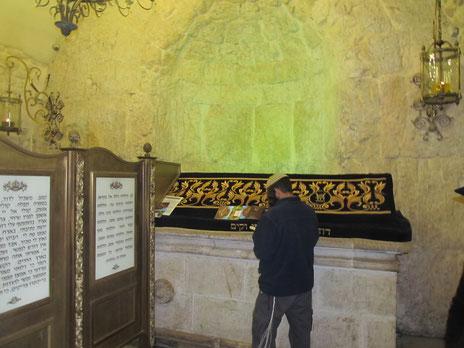Саркофаг гробницы Давида