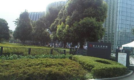 毎日書道展・佳作賞の表彰式出席のため上京した。国立新美術館での毎日書道展。ときめいた!