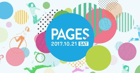 10/21 JimdoJapan最大イベントPAGES開催!