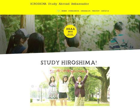 Hiroshima Study Abroad