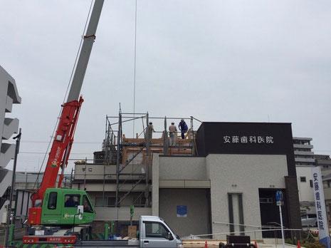 2階増築工事中