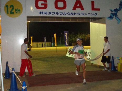 2009年の村岡ダブルフルウルトラの100kmゴール