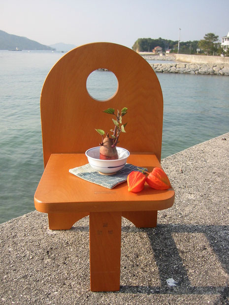 花台椅子 大タイプ