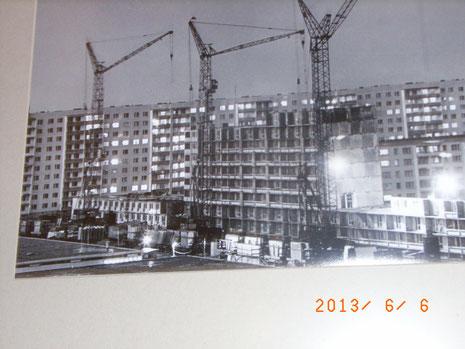 Aufbau in Ha-Neu, Quelle: Fotogalerie Bahnhofslounge