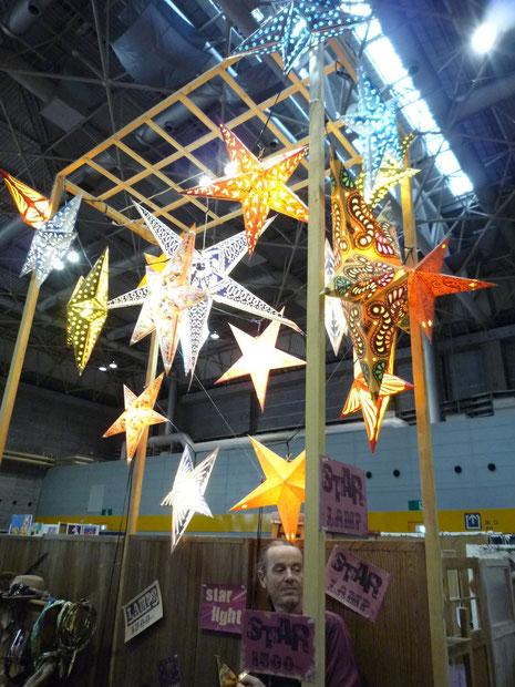 クリーマークラフトパーティ2014inインテックス大阪
