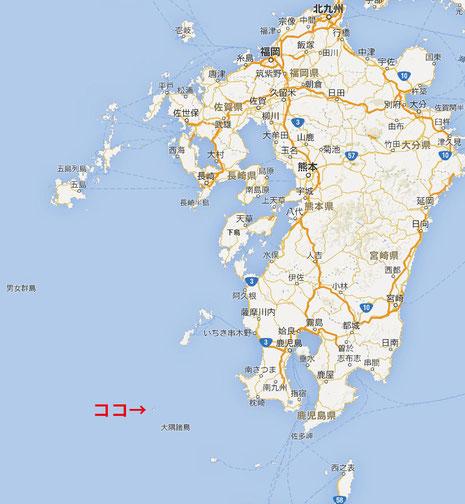 大分から陸路6時間、海路3時間で計9時間ほどかかります。