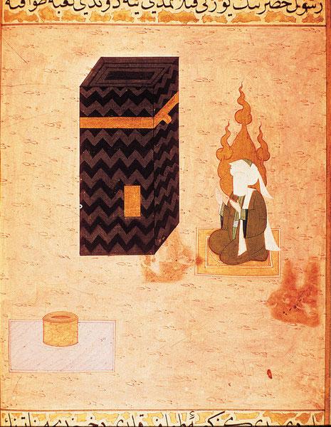 Raffigurazione del profeta Maometto che prega rivolto verso al-Ka'ba