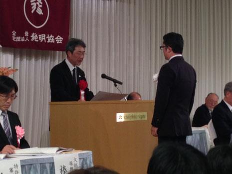 新潟県産業労働観光部、副部長より