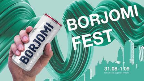 Borjomi Fest 2019