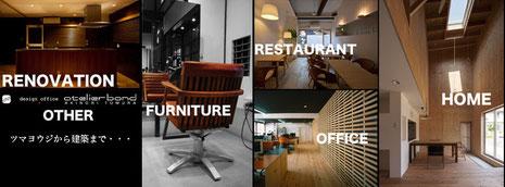 Blog:向日市から世界へ・・・ツマヨウジから建築まで・・・