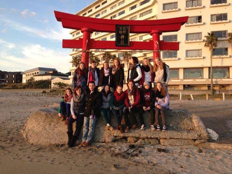 Selina Dietzer mit dem DJB Team in Japan