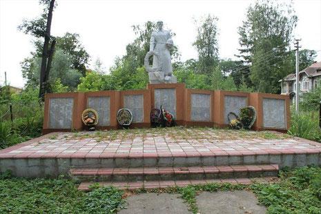 Братська могила