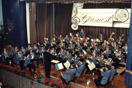 Konzert unter der Leitung von Bernhard Lang (1990)
