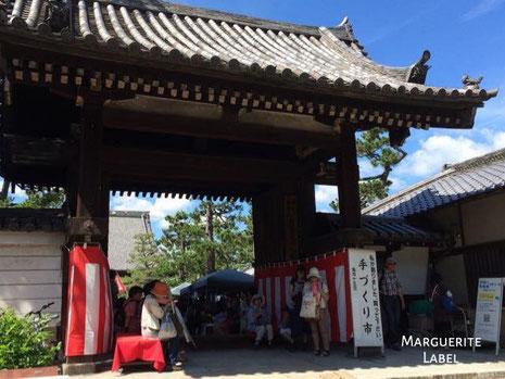 京都知恩寺百万遍さんの手づくり市2015年7月15日