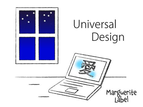 Universal Design / WEB site