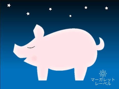 ぶーちゃん夢ごこちイラスト