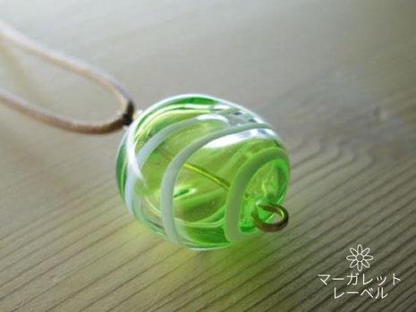 ふんわりみどりのガラス風船