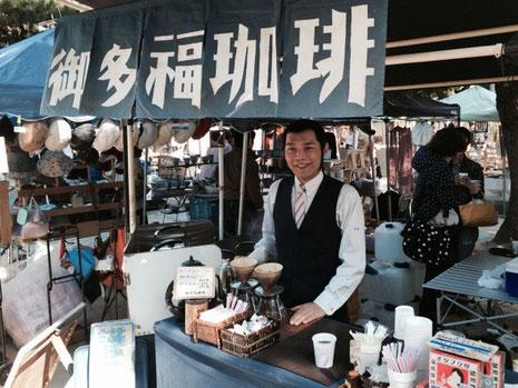 オタフクコーヒー 笑顔のステキナやさしいマスターさんです